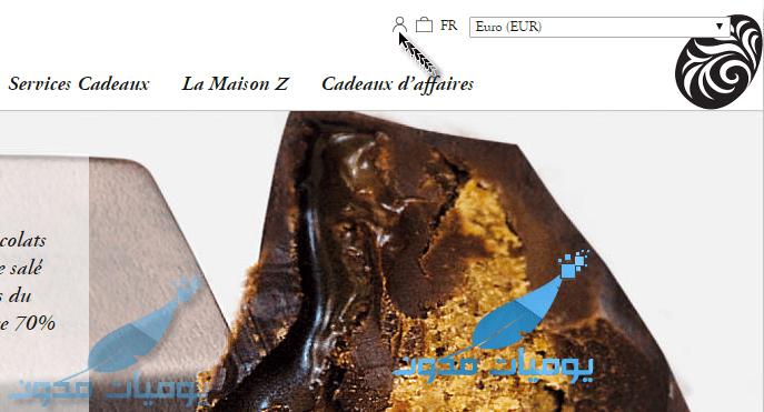 145703806741582 - شرح طريقة الشراء من موقع zchocolat بالصور والفديو (تحديث)