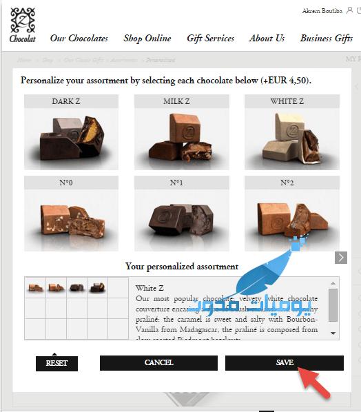 145703828061415 - شرح طريقة الشراء من موقع zchocolat بالصور والفديو (تحديث)