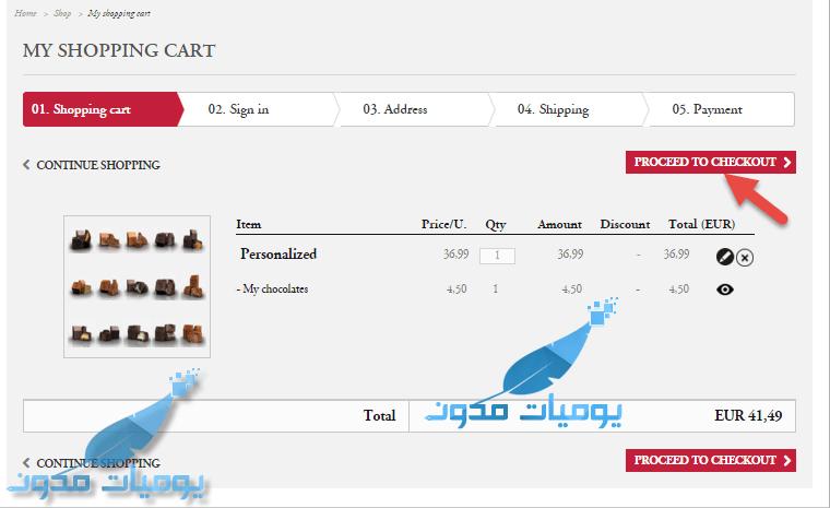 145703849566773 - شرح طريقة الشراء من موقع zchocolat بالصور والفديو (تحديث)