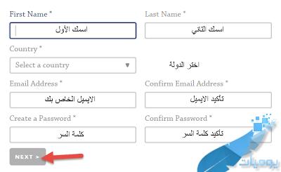 4 - نبذه وطريقة الاشتراك بشركة myus للتجميع والشحن