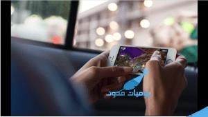 888 300x170 - كل ما تريد معرفته عن الهاتف المنتظر iPhone SE