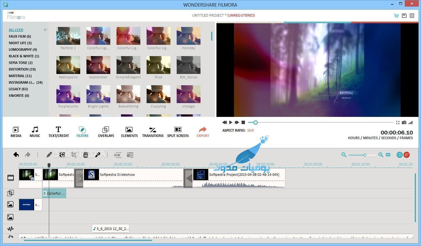 Wondershare Video Editor 13 - برنامج Wondershare Filmora للمونتاج