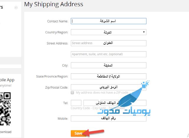 ali25 - شرح موقع علي إكسبرس للتسوق