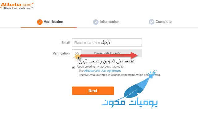 ali4 - شرح موقع علي بابا للتسوق