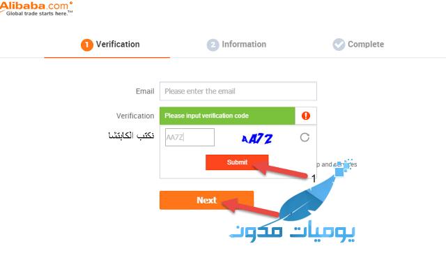ali5 - شرح موقع علي بابا للتسوق