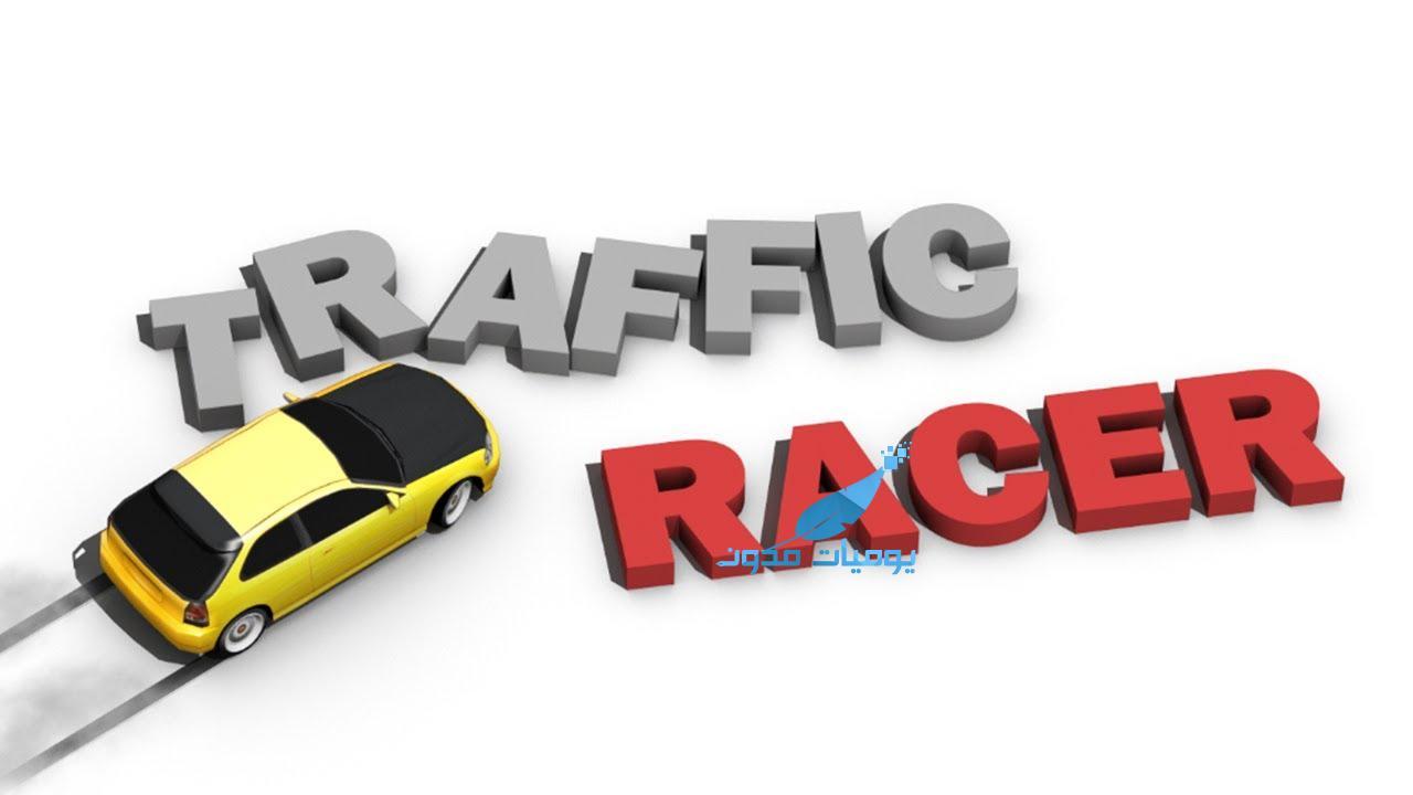 maxresdefault 1 - Traffic Racer افضل لعبة سباق دراجات 2016