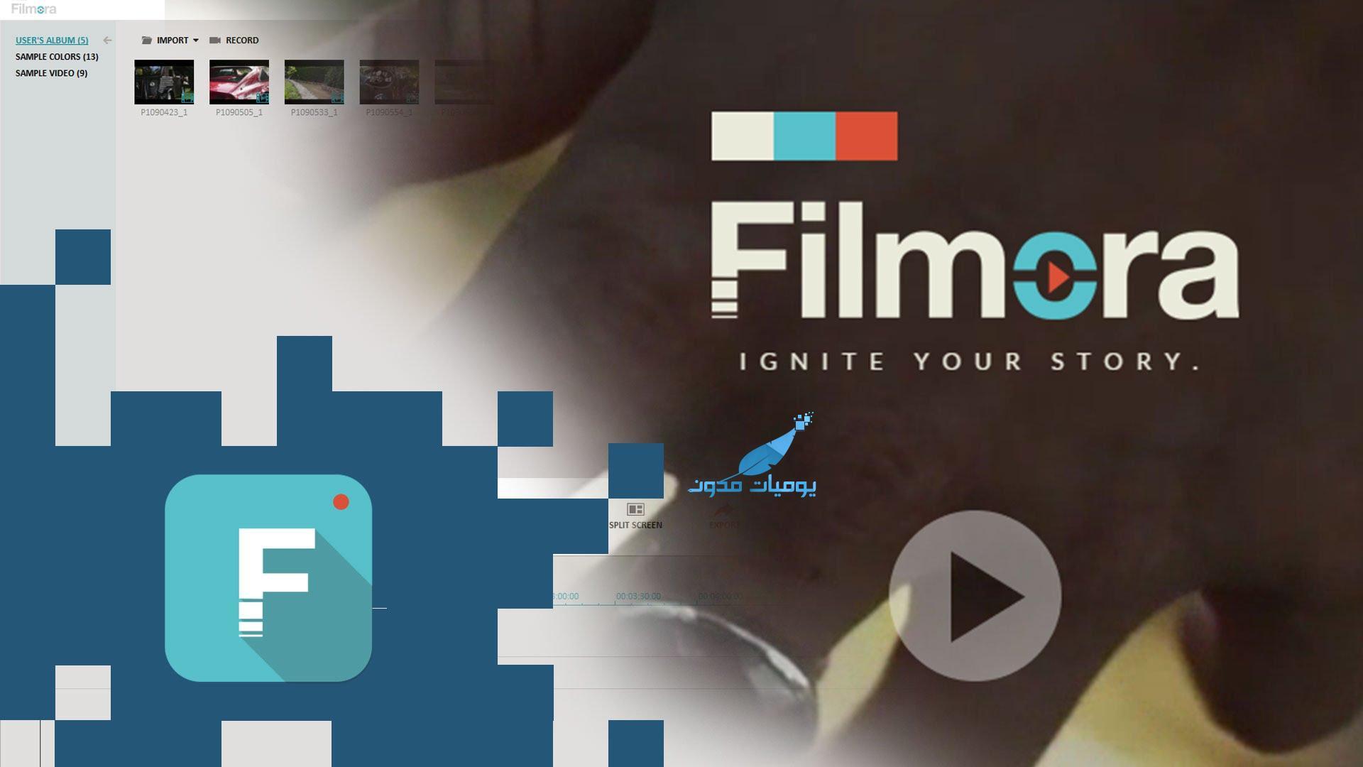 maxresdefault - برنامج Wondershare Filmora للمونتاج