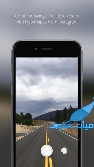 screen322x572 - hyperlapse التطبيق الافضل لانشاء فيديو بمشاهد بطيئة