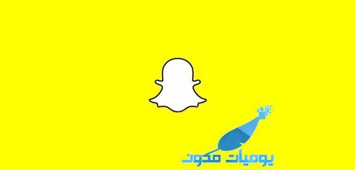Snapchat 702x336 - تحديث ضخم مع مميزات جديدة لسناب شات