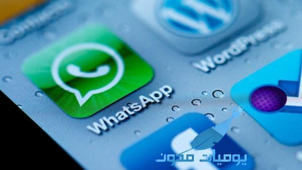 whatsapp - و أخيرا أصبح واتساب يستخدم الآن نظام تشفير ذو مستوى عالي