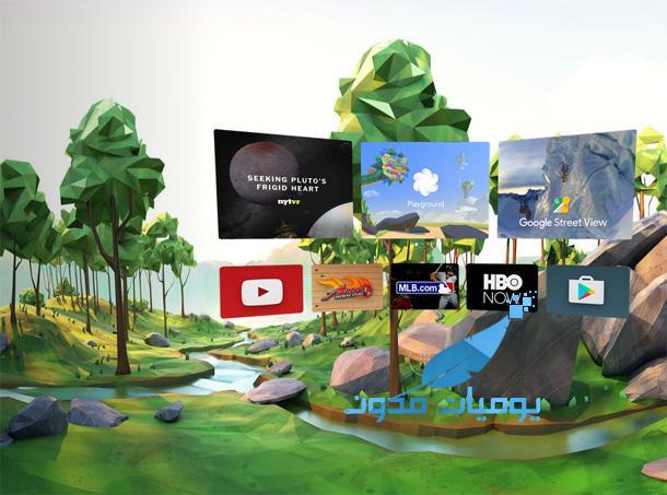 جوجل للمطورين3 - مؤتمر جوجل I / O تسعة 9 إعلانات ضخمة