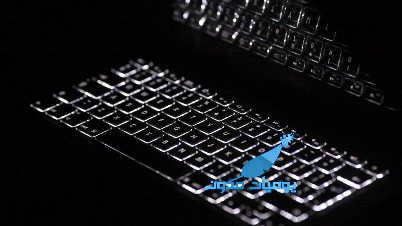 بوك برو تطويرات ضخمة قادمة من آبل - WWDC :لوحة مفاتيح ماك بوك برو تطويرات ضخمة قادمة من آبل