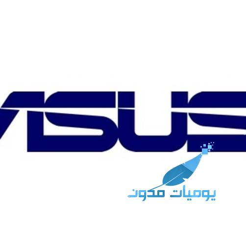 Asus - أسوس : Asus تطرح 3 هواتف ذكية بمواصفات عالية