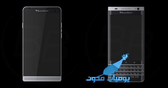 BlackBerry Hamburg1 - BlackBerry Hamburg المواصفات التقنية في صور تخطيطية رسمية
