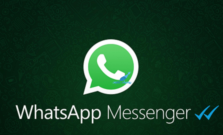 WhatsApp تحديث جديد بميزة الرد السريع على الرسائل - WhatsApp تحديث جديد بميزة الرد السريع على الرسائل